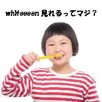 顔 バレ Greeeen